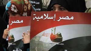 صور مصر اسلامية بدون ايقاع