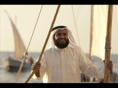 صور تحميل نغمات اسلامية 2019