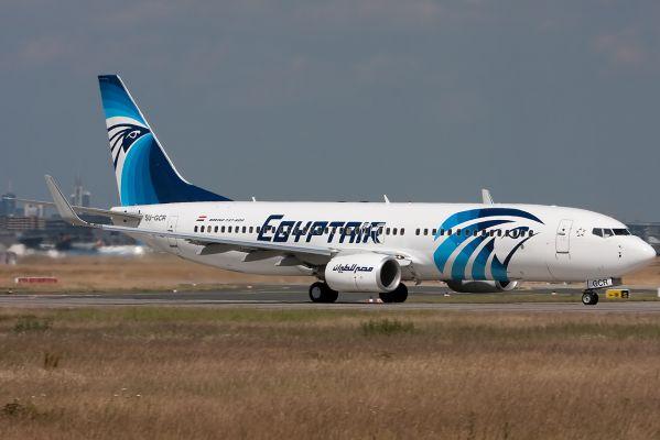 بالصور اسعار تذاكر الطيران من مصر لامريكا