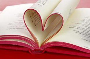 صورة شعار عن الحب