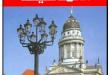 صور تعليم اللغة الالمانية pdf