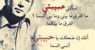 كلمات نزار قباني في الحب