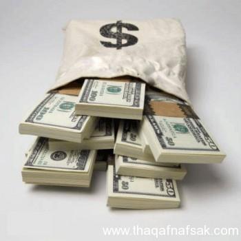 صور كيف تربح نقود من الانترنت