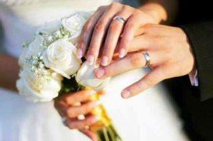 صورة تفسير حلم الزواج للبنت