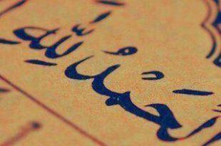 صورة دعاء الحمد لله مكتوب
