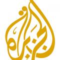 بالصور تردد قناة الجزيرة على عربسات