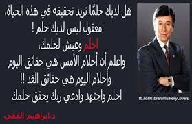 تحميل محاضرات ابراهيم الفقي mp3
