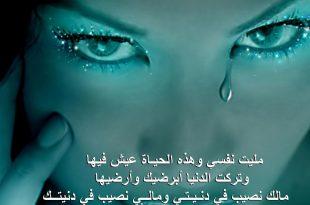 صورة كلمات حزينة جدا