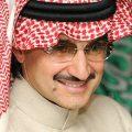 بالصور املاك وليد بن طلال
