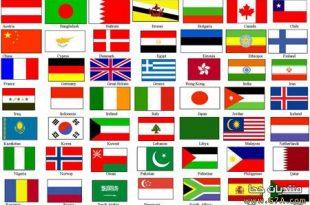 صورة صور اعلام العالم صورة علم دولة الاعلام بالصور الصغيرة والكبيرة