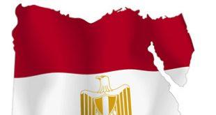 اغاني وطنية مصرية قديمة mp3
