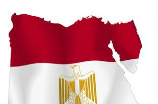 صورة اغاني وطنية مصرية قديمة mp3