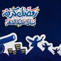 بالصور غلاف فيس بوك رمضان