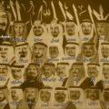 بالصور اولاد الملك عبدالعزيز
