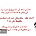 بالصور نكت محششين مصرية