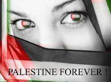 صورة كلمات عن فلسطين بالانجليزي