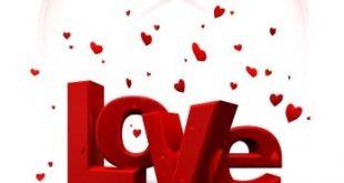 صورة كلمات حب رومانسية جدا