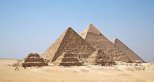 صورة المصريون القدماء الفراعنة