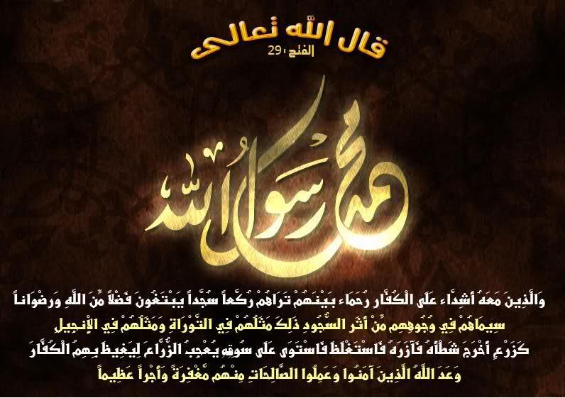 صورة تحميل اناشيد احمد السعدي