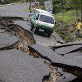 بالصور الزلزال في المنام لابن سيرين