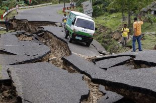 صور الزلزال في المنام لابن سيرين