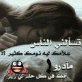 بالصور كلمات جميلة عن النوم