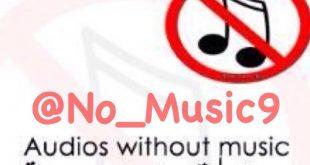 صوتيات بدون موسيقى mp3