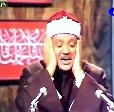 عبد الباسط عبد الصمد تجويد mp3 تحميل كامل