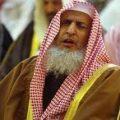 بالصور المفتين في السعودية