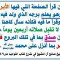 بالصور الابراج في الاسلام