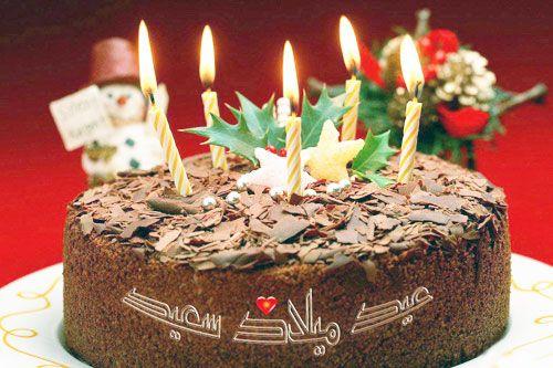 صورة عيلاد ميلاد سعيد