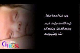 صورة دعاء ازدياد مولود