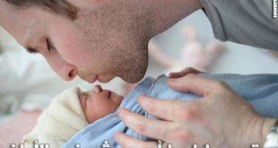 صور لحب الاب
