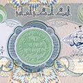 بالصور دينار عراقي كم يساوي بالريال السعودي