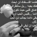 بالصور اجمل كلمات في الحب