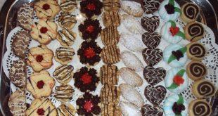 صورة كعك وحلويات