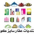 بالصور شعارات مقاولات جاهزة