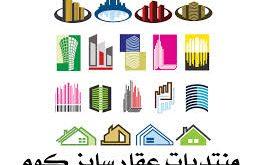 صورة شعارات مقاولات جاهزة