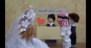 صورة قصة العروس التي سحرت جميع الناس