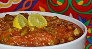 صورة وصفات اكل مصري