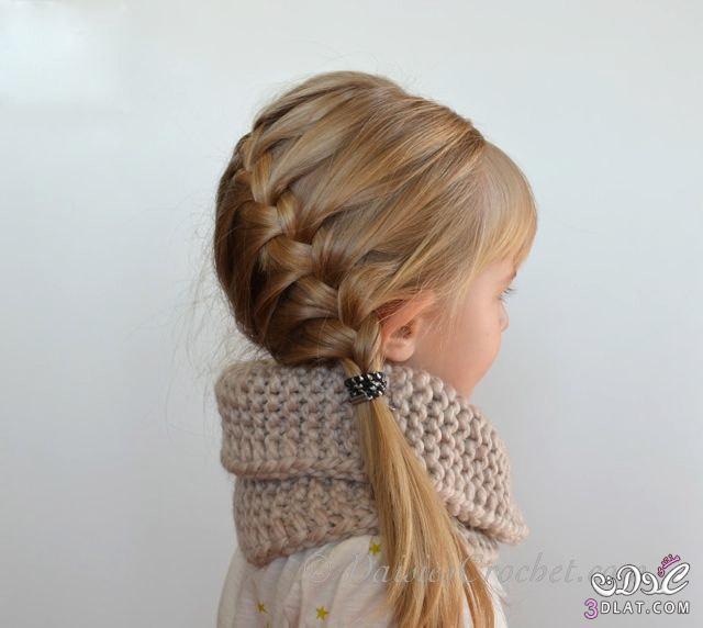 صور اجمل تسريحات الشعر للاطفال