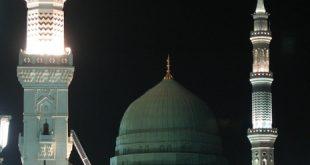 صورة تفسير المسجد النبوي في المنام
