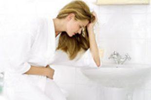 صورة سقوط الحمل