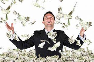 صور كيف تصبح مليونير