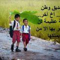 بالصور ندوة عن الصداقة