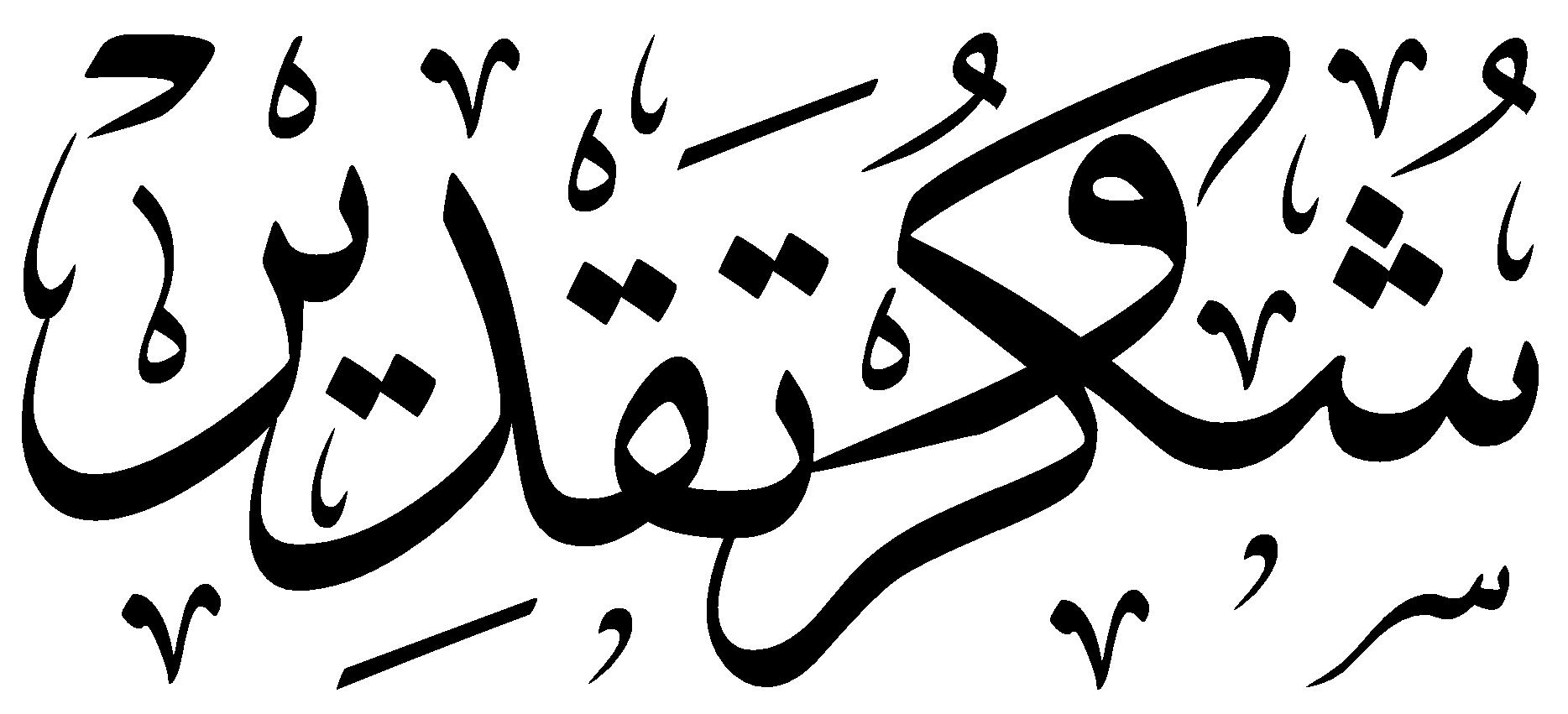 چت روم فارسی بدون رمز ورود