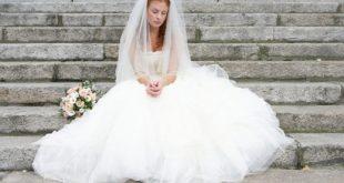 صورة خيط النيرة للزواج