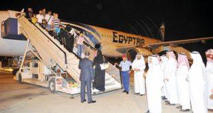 مصر للطيران القصيم