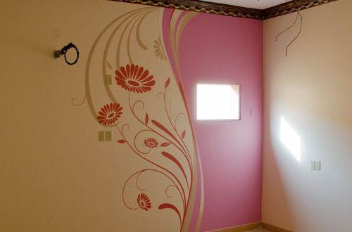 صورة صور الوان حوائط