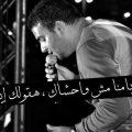 بالصور رسائل عذاب الحب مصرية